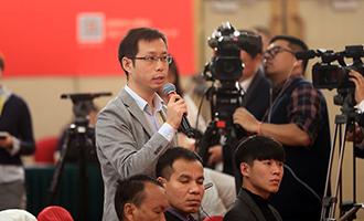 中國日報、中國日報網記者提問