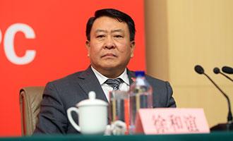 北京汽車集團有限公司黨委書記、董事長徐和誼