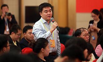 中國國際廣播電臺記者提問