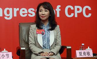 中央電視臺駐北京記者站站長王小節