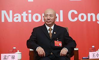 中國文學藝術界聯合會副主席、京劇表演藝術家孟廣祿
