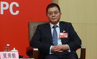 中國國際廣播電臺西亞非地區廣播中心主任夏勇敏