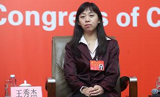 中國科學院遺傳與發育生物學研究所研究員王秀傑