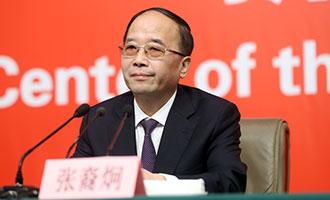 中共中央統戰部常務副部長張裔炯