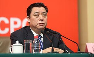 中共中央統戰部副部長冉萬祥