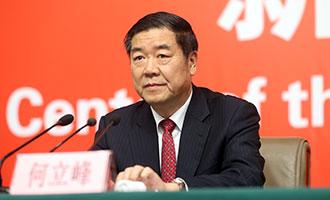 國家發展改革委黨組書記、主任何立峰