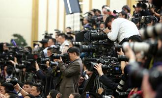 十九屆中央政治局常委與中外記者見面