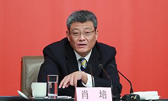 中央紀委副書記肖培
