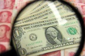 10月外汇占款或进一步回升 人民币汇率企稳回升成主因