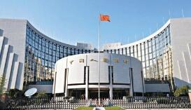 央行:鼓励境外机构中长期投资银行间债市
