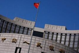 """央行货币政策报告详解""""双支柱""""调控框架"""