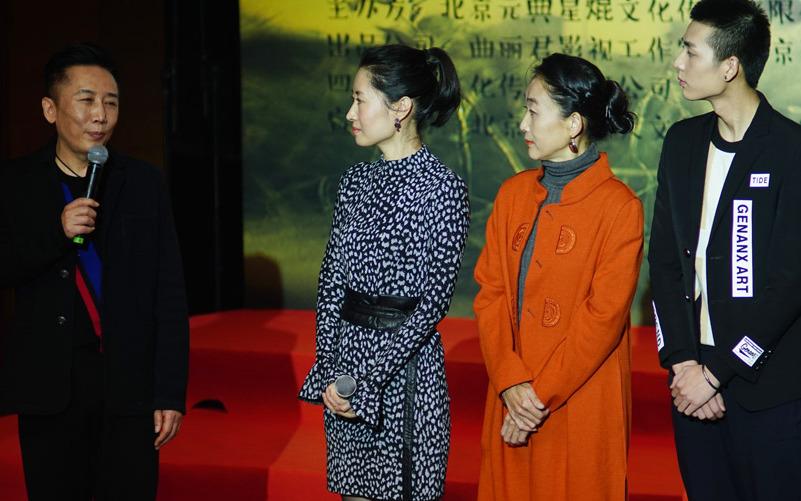 电影《17年零364天》在北京举行开机启动仪式