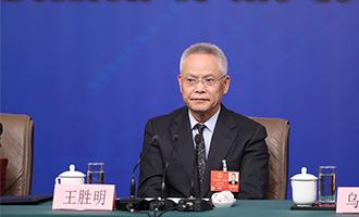 十二屆全國人大內司委副主任委員王勝明回答記者提問