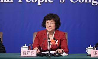 環資委委員呂彩霞回答記者提問