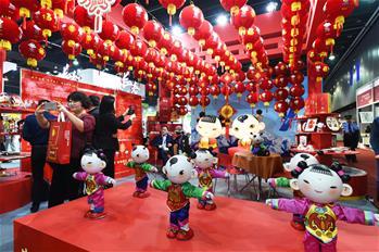 第13屆中國(義烏)文化産品交易會開幕