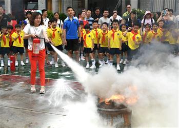 學消防 親子樂