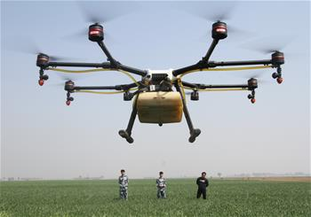 無人機,飛進美好生活