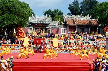 福建東山舉辦海峽兩岸關帝文化旅遊節