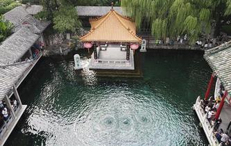 """趵突泉再現""""水涌若輪""""景觀"""