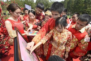 杭州舉辦低碳集體婚禮