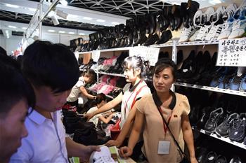 平壤秋季國際商品展覽會吸引多國企業參展