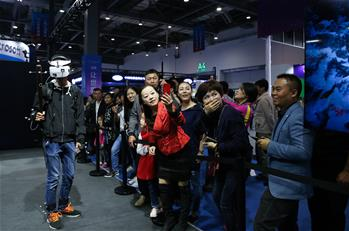 2018世界VR産業大會在江西開幕