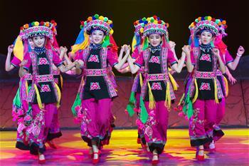 楚雄彝族音樂舞蹈服飾展演亮相京城