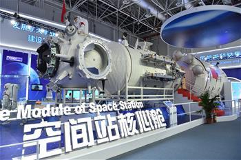 中国空间站核心舱公开亮相