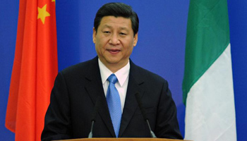 Chinese VP addresses Ireland-China Trade and Investment Forum in Dublin, Ireland