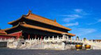 Beijing central axis in bid for UNESCO world heritage