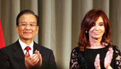 Premier Wen attends event marking anniversary of diplomatic ties with Argentina