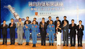 Chinese astronauts meet university students in HK