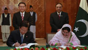 Senior CPC official, Pakistani president attend signing ceremony
