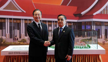 China, Laos pledge to enhance strategic partnership