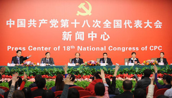 Group interview held at press center of 18th CPC National Congress in Beijing