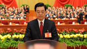 Delegates cast ballots during closing session of 18th CPC National Congress