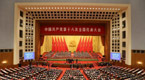 CPC congress concludes, new central committee elected