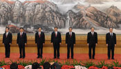 Xi leads top leadership, meeting press