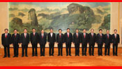 Group photo of members of Standing Committees of 17th, 18th CPC Central Committee Political Bureau