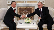 China, Russia vow to strengthen bilateral ties