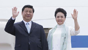 Chinese president arrives in Brazzaville for state visit