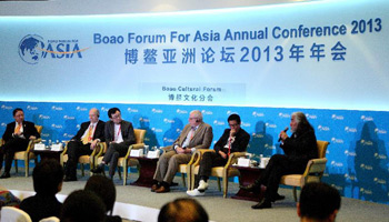 "Guests, delegates attend session of ""Boao Cultural Forum"""