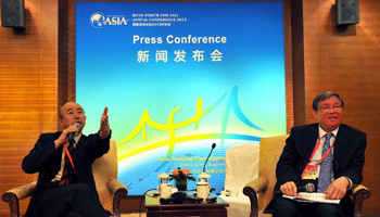 Press conference held at Boao Forum for Asia