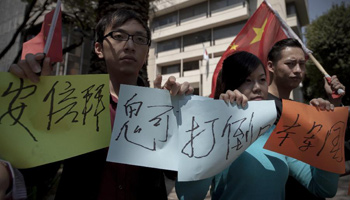 Chinese protest in front of Japanese Embassy in Mexico