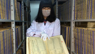 Wartime documents show details of Japanese atrocities