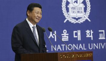 Chinese President delivers speech at Seoul National University