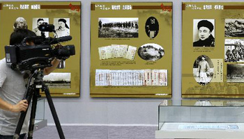 120th anniversary of 1st Sino-Japanese War marked in Shenyang