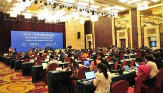 Closing session of Forum on Development of Tibet held in Lhasa