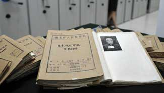 Original document of Japanese war criminals revealed in E China's Shandong