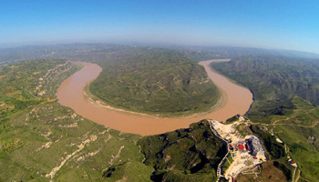 """Shequ"" National Geological Park opens to public in China's Linfen"